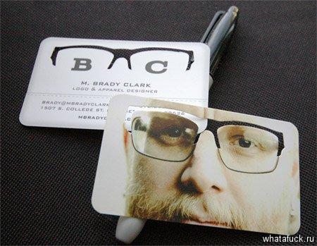 bizcards07