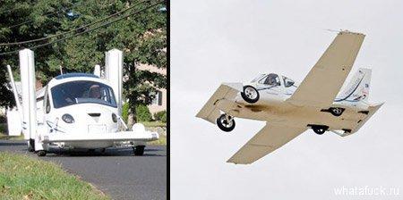 flycar
