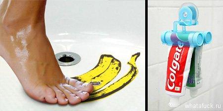 bathroomgadget04