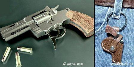 gun01