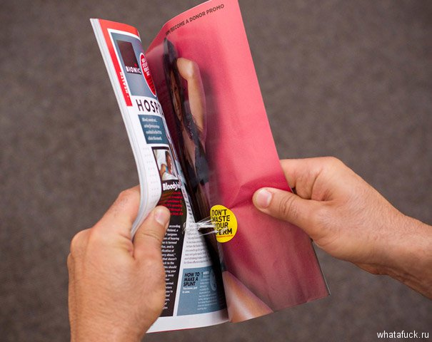 magazine-ads-dont-waste-1