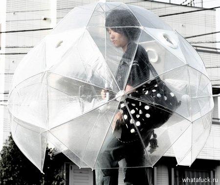Самые необычные и креативные зонты | whatafuck IA92