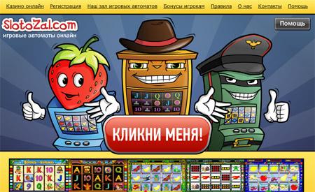 Игровые автоматы рулетка играть прямо сейчас игровые автоматы партнерские программы